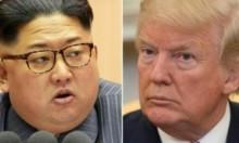 الأمم المتحدة تحذر من تزايد التهديدات النووية