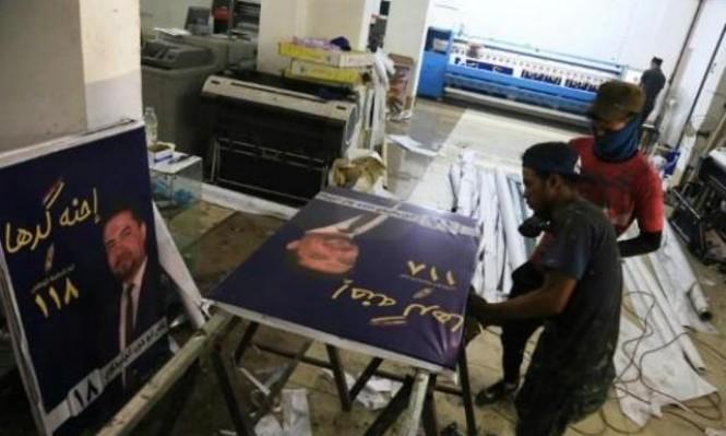 """""""داعش"""" يهدد بتفجير مراكز الاقتراع بالعراق"""