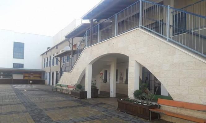عرابة: اعتداء على مدرسة البطوف