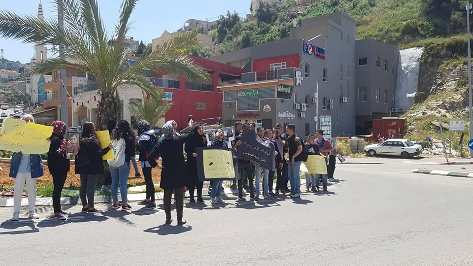 أم الفحم: طلاب يتظاهرون ضد العنف والجريمة