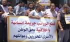 أسرى غزة بصدد خطوات احتجاجية على وقف رواتبهم