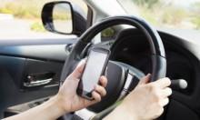توصية: سحب رخصة لثلاثين يومًا لمستخدمي الهاتف خلال القيادة