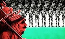 إسرائيل: الملاحقة الأمنيّة  كأداة سياسيّة | تقديم ومقدّمة