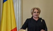رئيسة وزراء رومانيا تزور إسرائيل وجدل نقل السفارة للقدس