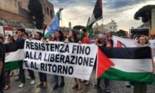 """المشاركة الفلسطينية تدفع يهود إيطاليا لمقاطعة """"عيد التحرير"""""""