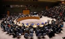 اغتصابات الحروب تُحرِّك مجلس الأمن