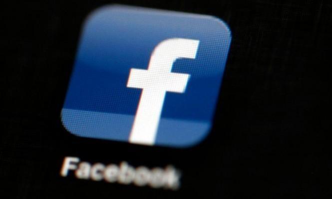 """فيسبوك تقول إنها تحذف المحتوى الـ""""مُتطرِّف"""""""