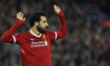 ريال مدريد يدرس التعاقد مع محمد صلاح