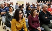 دير الأسد: أمسية سياسية حول التحديات أمام المواطنين العرب