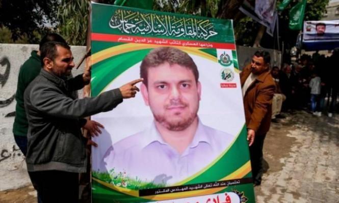 تشييع مهيب للعالم البطش بماليزيا تمهيدا لنقله إلى غزة