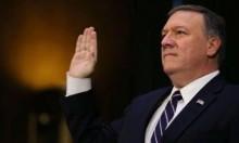 وزير الخارجية الأميركي الجديد يصل إسرائيل الأحد المقبل