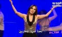 """موجة انتقادات على عنصرية قناة """"الجديد""""... ورد سوري"""