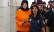 الأسيرة إسراء جعابيص سيدة فلسطين لعام 2017