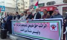 معلمو غزة يتظاهرون احتجاجا على عدم صرف رواتبهم