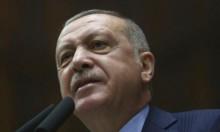 أمنستي: أن تعبّر عن رأيك اليوم بتركيا يُعرضك للخطر