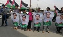 جثمان الشهيد البطش يصل قطاع غزة