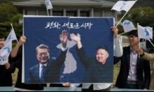 الزعيمان الكوريان الشمالي والجنوبي يجمتعان الجمعة عند الخط الفاصل