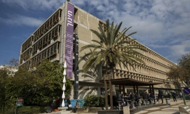 انفجار في مختبر بجامعة تل أبيب