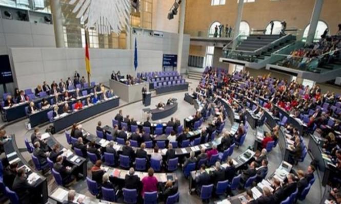 """البرلمان الألماني يعترف بـ""""يهودية إسرائيل"""""""