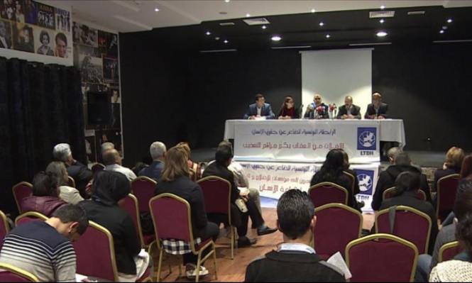 """""""300 قضية تعذيب بلا إدانة بتونس منذ 5 سنوات"""""""
