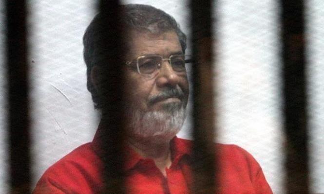"""مصر: تأجيل محاكمة مرسي وآخرين بقضية """"التخابر مع حماس"""""""