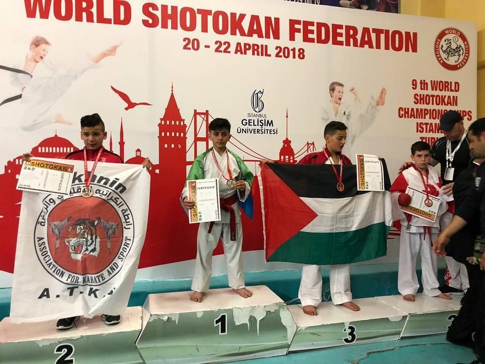 رابطة الكراتيه تحصد 9 ميداليات في بطولة إسطنبول للشوتوكان