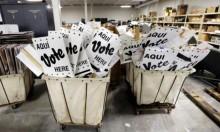 النواب الجمهوريون: ترامب بريء من التنسيق مع روسيا في انتخابات 2016
