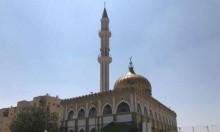 عائلة من الناصرة: لا صلة لنا بشأن تبديل أرض الحاووز