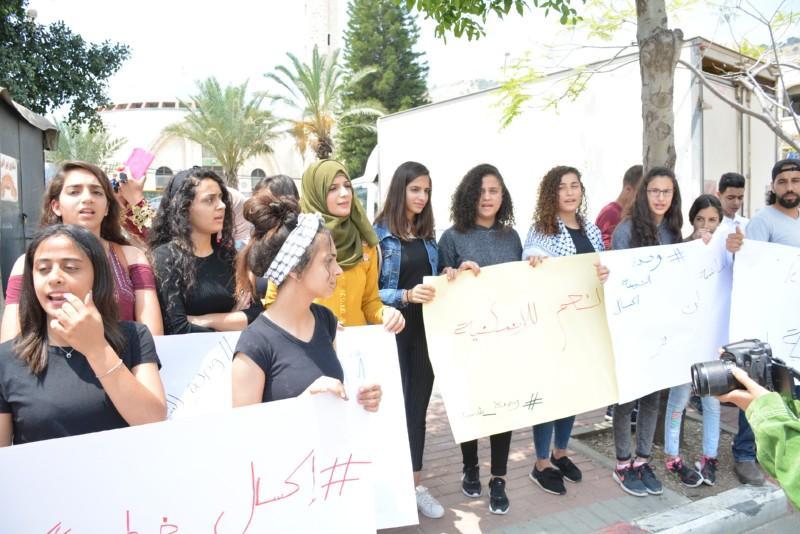 """إكسال: تظاهرة احتجاجية على اعتداءات عصابات """"تدفيع الثمن"""""""