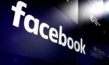 دول أوروبية تعارض فرض ضرائب على عمالقة الإنترنت