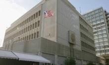 روسيا تحذر من تداعيات نقل السفارة الأميركية للقدس