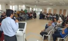باقة: البلدية توزع منحا للطلاب الأكاديميين بقيمة مليون شيكل
