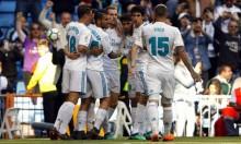 ريال مدريد يتخطى ليغانيس بهدفين لهدف
