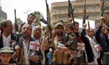 اليمن: قتلى في غارة لتحالف السعودية على صنعاء