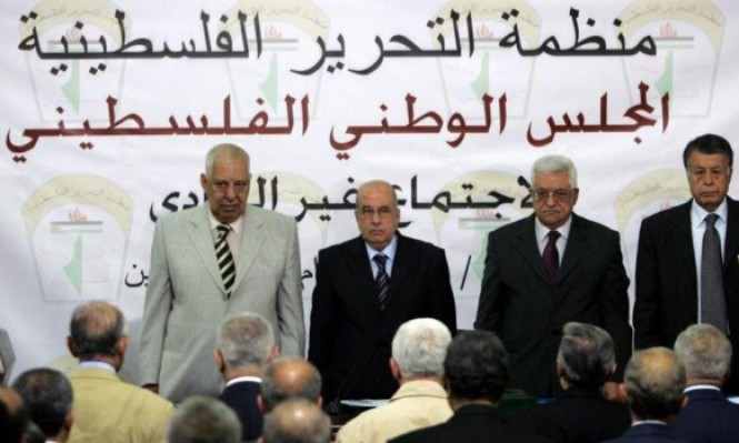 """145 شخصية بـ""""الوطني"""" تطالب عباس تأجيل انعقاده لحين المصالحة"""