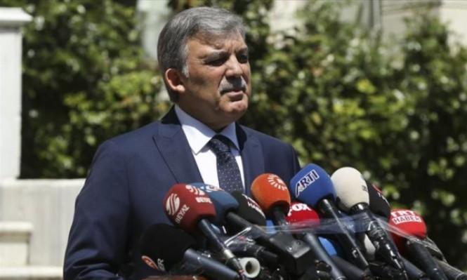 تركيا: غل يعلن عدم ترشحه للانتخابات الرئاسية المبكرة