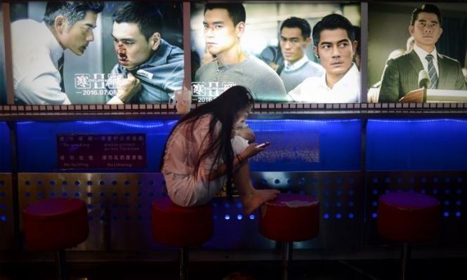 الاستثمار الأضخم في المجال: تدشين مدينة سينما في الصين