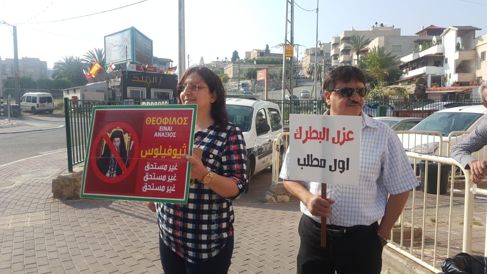 """الرينة: وقفة احتجاجية لـ""""حراك الحقيقة"""" ضد زيارة ثيوفيلوس"""