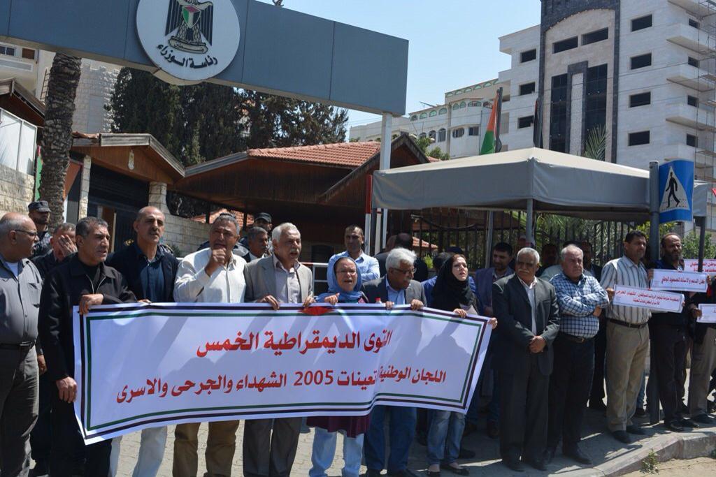 المئات يتظاهرون بغزة احتجاجا على عدم صرف الرواتب