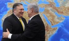 بومبيو يلتقي نتنياهو: إيران خطر مشترك ويجب وقفها