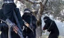 """العراق: السجن المؤبد لـ29 أجنبية بتهمة الانتماء لـ""""داعش"""""""