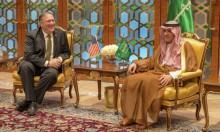 صحيفة: بومبيو يطالب السعودية بإنهاء حصار قطر