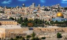 رئيس باراغواي: أتمنى نقل سفارتنا بإسرائيل إلى القدس