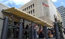 """""""جدار أمني"""" يعيق انتظام عمل سفارة واشنطن بالقدس"""