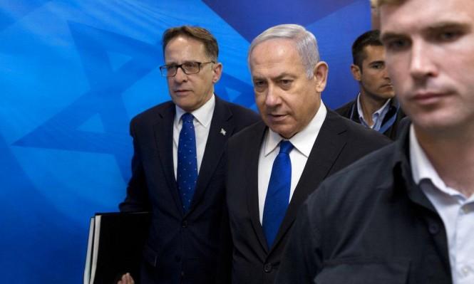 """نتنياهو يحرض ضد العرب بالنقب: """"جنوب متوحش"""""""