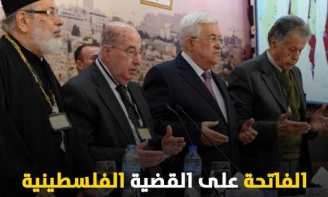 """المجلس الوطني الفلسطيني: """"عرس وطني على الضيّق"""""""