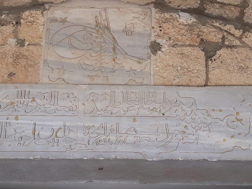 """70 عاما على النكبة: """"نساء على درب العودة"""" في بيسان"""