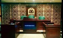 السعودية تحاكم عربيين يحملان الجنسية الإسرائيلية تجسسا للموساد