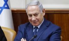 """نتنياهو يدّعي أنه سيكشف """"معلومات مهمّة"""" تخصّ الاتفاق النووي الإيراني"""