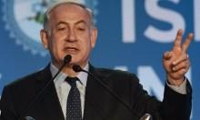 """نتنياهو يزعم: """"النووي الإيراني"""" ينشط سرا ونملكُ نصف طن من المواد الاستخباراتية"""